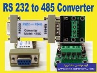 RS 232 to RS 485 Interface Adaptor